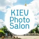 Concurso: Fotosalón de Kiev